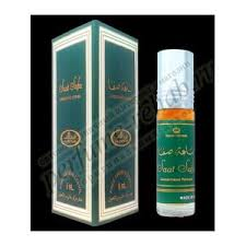 <b>Al Rehab Saat Safa</b> | Отзывы покупателей