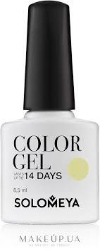 <b>Гель</b>-<b>лак</b> - <b>Solomeya Color Gel</b>: купить по лучшей цене в Украине ...