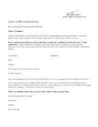company profile template docrecommendation letter sample sample of recommendation letter business plan template recommendation letter samples