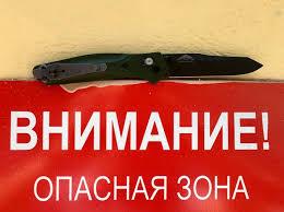 Личный опыт (Китайские <b>ножи</b>) или ОТГОВОРЮ ОТ <b>НОЖА</b> ...