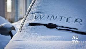 Как выбрать <b>зимние дворники</b> для автомобиля?