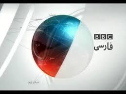 BBC Persian Tv Online