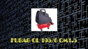 <b>Компрессор FUBAG OL 195/6</b> CM1.5 чистка компьютера - Обзор ...