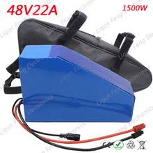 Buy <b>1500w 48v battery</b> and get free shipping on AliExpress.com