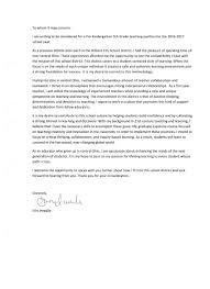 cover letter erin s portfolio cover letter