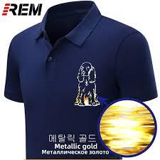 <b>Мужская рубашка поло</b> - купить недорого в интернет-магазине с ...
