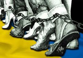 Resultado de imagem para IMF and Ukraine