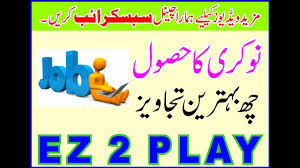 golden tips of seeking job job tips ez play   6 golden tips of seeking job job tips ez 2 play 160516041575158616051578 17051746 1581158916081604 17051746 16701726 15871606172915851740 1575158916081604