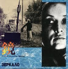 Фильм <b>Зеркало</b> (1974) - <b>смотреть</b> онлайн бесплатно - советские ...
