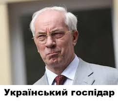 Зампредседателя Киевской облгосадминистрации раздает инструкции, как фальсифицировать выборы в 94-м округе, - Ляшко - Цензор.НЕТ 5452