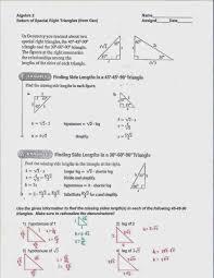 trig homework reportz web fc com trig homework