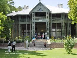 muhammad ali jinnah pen is power militants from the balochistan liberation army have destroyed the ziarat residency where quaid e azam muhammad ali jinnah spent his last days