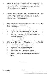 essay indira gandhiessay on indira gandhi in english   essay topics short essay on indira gandhi in english