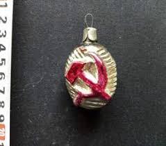 Купить советские <b>елочные игрушки</b> СССР | Каталог | Цена