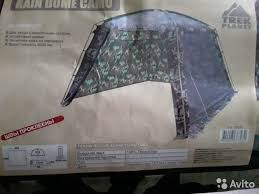 <b>Шатер trek planet</b> rain dome самo (новый) купить в ...