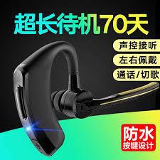 P8 Golden Business <b>Bluetooth</b> Headset V8 Hanging Ear Universa ...