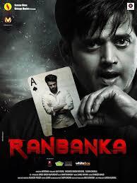 Ranbanka के लिए चित्र परिणाम