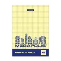 "Где купить <b>ErichKrause Блокнот на клею</b> ""Megapolis. Yellow ..."