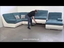 Новинка 2015 года от МФ Константа - модульный <b>диван</b> Бозен ...