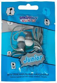 <b>Внутриканальные наушники Smartbuy JUNIOR</b> (серые) купить в ...