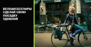 Велоаксессуары <b>Thule</b>, купить велоаксессуары Pack'n Pedal в ...