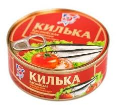 <b>5 Морей Килька</b> каспийская обжаренная в томатном... — купить ...
