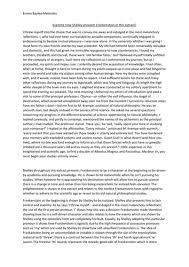 essay frankenstein new aqa eng lang amp lit  frankenstein essay a grade exemplar by