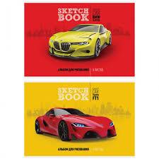 <b>Спейс</b> Альбом для <b>рисования</b> Авто Concept car 8 листов ...