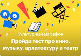 250 лучших фильмов на КиноПоиске