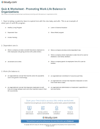 quiz worksheet promoting work life balance in organizations print how organizations promote work life balance definition and common practices worksheet