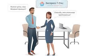 Офисная <b>мебель</b> в Москве - купить недорого <b>мебель</b> для офиса ...