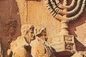 Resultado de imagem para imagens do livro de AGEU