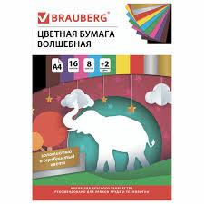 <b>Цветная бумага А4</b> офсетная, ВОЛШЕБНАЯ, 16 листов 10 ...