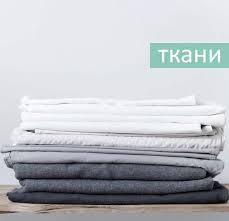 Льнокомбинат – Официальный сайт