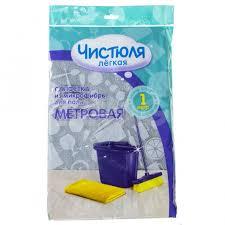<b>Салфетка</b> для мытья <b>пола Чистюля</b> Микрофибра (80 x 100 см ...