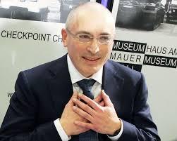 """Résultat de recherche d'images pour """"ходорковский"""""""