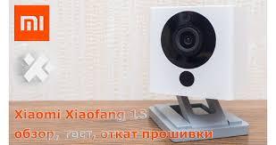 <b>IP</b>-<b>камера Xiaomi</b> Xiaofang 1S: обзор, тестирование, нюансы ...
