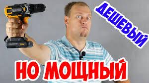 ДЕШЁВЫЙ но МОЩНЫЙ 20В шуруповёрт - <b>Deko</b> 20V - YouTube