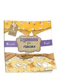 <b>Бумага для упаковки подарков</b> и скрапбукинга (сиреневая ...