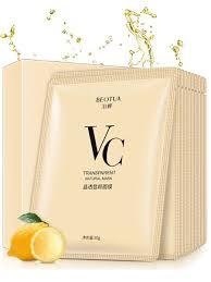Набор <b>тканевых масок</b> для лица <b>с</b> витамином <b>C</b> и <b>гиалуроновой</b> ...