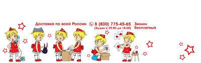 Фигурки купить в аниме интернет-магазине Fast Anime Studio