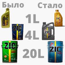 <b>Моторные масла ZIC</b> – ребрендинг