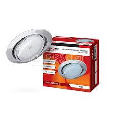 Купить <b>Светильник</b> встраиваемый <b>GX53R</b>-<b>RT</b>-<b>C</b> металл под ...