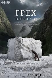 <b>Фильм Грех</b> (2019) - Sin - Peccato, Il - актеры и роли - российские ...
