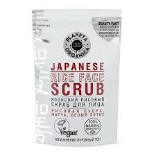 "<b>Японский рисовый скраб для</b> лица Planeta Organica ""Fresh Market ..."