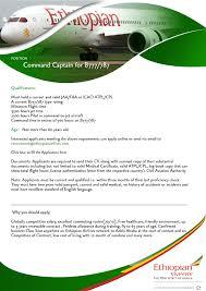 vacancies n airlines b777 vacancy jpg