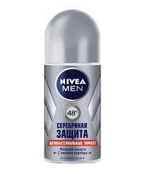 Nivea <b>Men Антиперспирант шариковый</b> Серебряная защита, 50 ...