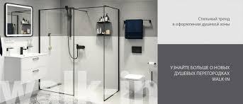 Сантехника для ванной комнаты и туалета IDDIS ...