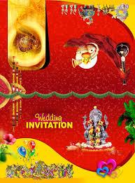 naveengfx com 2015 06 wedding invitation templates psd wedding invitation templates psd