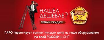 Пуско-зарядные <b>устройства для автомобиля</b> в Москве - цена ...
